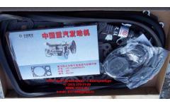Комплект прокладок на двигатель (сальники КВ, резинки) H3 фото Шахты