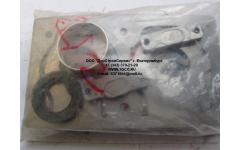 Ремкомплект компрессора двухцилиндрового H фото Шахты