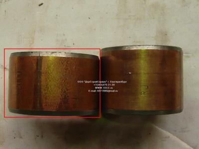 Втулка шкворня нижняя большая D=56, d=47, L=37 H2/H3 HOWO (ХОВО) WG1880410029 фото 1 Шахты