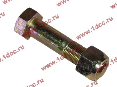 Болт M20х90 крепления нижней тяги с гайкой H2/H3 HOWO (ХОВО) Q151B2090TF2 фото 1 Шахты