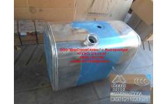 Бак топливный 300литров (D-образный) H фото Шахты