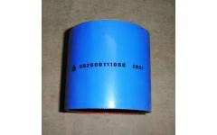 Патрубок турбины резиновый H фото Шахты