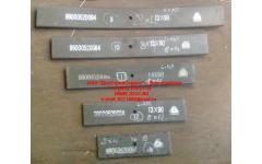Лист 8х4 №13/14 передней рессоры L-290 H