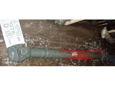 Вал карданный основной без подвесного L-1740, d-180, 4 отв. H2/H3 HOWO (ХОВО) AZ9114311740 фото 1 Шахты