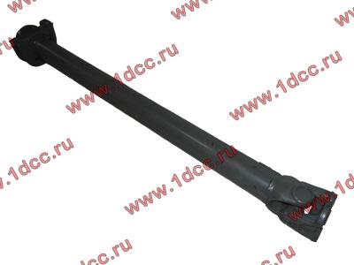 Вал карданный основной с подвесным L-1710, d-180, 4 отв. H2/H3 HOWO (ХОВО) AZ9112311710 фото 1 Шахты