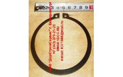 Кольцо стопорное наружнее d- H фото Шахты
