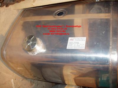 Бак топливный 350литров H2/H3 HOWO (ХОВО)  фото 1 Шахты