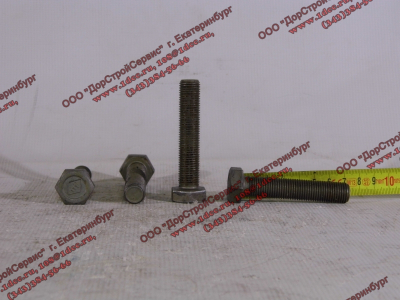 Болт M14х1,5х70 маховика (крепления к коленвалу) H2/H3 HOWO (ХОВО) VG1500020046 фото 1 Шахты