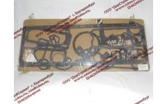 Комплект прокладок на двигатель Yuchai YC6108/YC6B125 фото Шахты