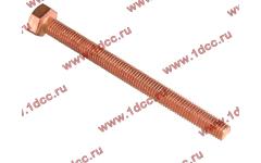 Болт M10х120 выпускного коллектора WD615 фото Шахты