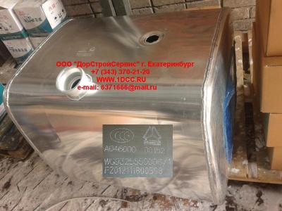 Бак топливный 380литров H2/H3 HOWO (ХОВО) WG9325550006 фото 1 Шахты