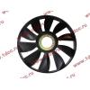 Вентилятор радиатора на гидромуфту d-640 H HOWO (ХОВО) VG2600060446 фото 2 Шахты