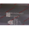 Амортизатор кабины (не регулируемый) задний H2/H3/SH HOWO (ХОВО) WG1642430285 фото 3 Шахты