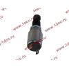 Выключатель стоп-сигнала (лягушка) H HOWO (ХОВО) WG9719582007 фото 2 Шахты