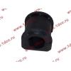Втулка резиновая для переднего стабилизатора (к балке моста) H2/H3 HOWO (ХОВО) 199100680068 фото 3 Шахты