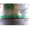 Бачок ГУРа металлический H2/H3 HOWO (ХОВО) WG9719470033 фото 3 Шахты