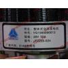 Генератор 28V/55A WD615 (JFZ255-024) H3 HOWO (ХОВО) VG1560090012 фото 8 Шахты